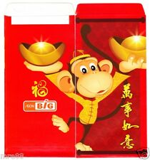 MRE * 2016 AEON  Big CNY Ang Pau / Red Packet #4
