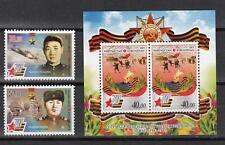 Kyrgyzstan Kirgistan MNH** 2015 Mi.831-833 Bl.73 70th Aniv of WWII