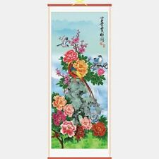 CHINESE WALL HANGING SCROLL, BIRDS & PEONIES, 82cm LENGTH, FREE UK P&P