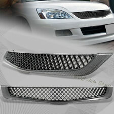 For 2003-2005 Honda Accord Carbon Fiber Style Mesh ABS Front Hood Grille Grill