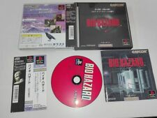 BIOHAZARD   SONY PLAYSTATION ,PS2, PS3 PSX  JAPONES SPINE CARD