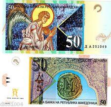 Macedoine MACEDONIA Billet 50 DINARA 2007 P15 Archange Gabriel UNC NEUF