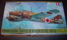 Tamiya 1:48 #61056 Hyakushiki Shitei III Kai Air Defense Fighter  New
