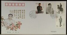 China 1998-5 100th Anniv Birth of Comrade Zhou Enlai 4v Stamps on FDC
