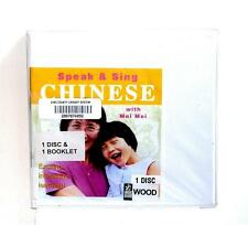BOOK/AUDIOBOOK CD Interactive Learning W/ Translation SPEAK & SING CHINESE