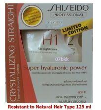 Shiseido Crystallizing Straight Hair Straightener: Resistant to Natural Hairl.