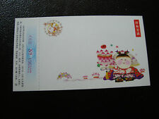 CHINE - carte entier 1997 (cy68) china
