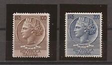 Repubblica 1954 Testoni Filigrana Ruota serie completa 2 valori MNH **