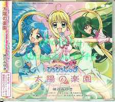 MERMAID MELODY PICHI PICHI PITCH Anime PROMISED LAND Song Single CD 3trk Japan