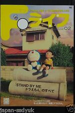 JAPAN Doraemon & Fujiko F. Fujio Official Fan Book Magazine 02
