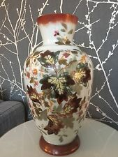 Victorian Opaline Glass VASE ~ Painted Enamel Autumn Leaves 12inches