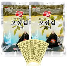 Korea Triangle Sushi Samgak Kimbap Kit TRI-SUSHI NORI Laver 100 SHEETS + Sticker