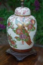 """TABLE LAMP VINTAGE ASIAN PEACOCK GOLD GILT FLORAL 26"""" HIGH CHERRY BLOSSOM JAPAN"""