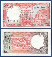 SRI LANKA  5 Rupees 1982  UNC  P.91