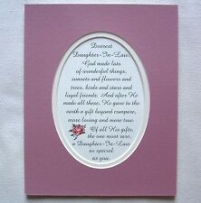God Made DAUGHTER IN LAW Loyal FRIENDS Special LOVING GIFT verses poems plaques