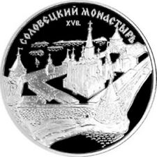 Russia 1997 3 Roubles Solovetskiy Monastery Ag