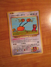 SR 1st ed JAPANESE Pokemon HERE COMES TEAM ROCKET Card 20th ANNIVERSARY 103/087