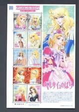 Rose of Versailles Oscar Japan Anime Stamp Sheet Berusaiyu no Bara