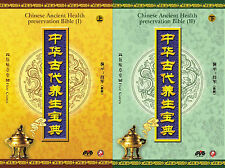 Chinese Ancient Health preservation Bible (I,II) 18DVDs