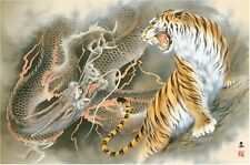 Jigsaw Puzzle Japanese Art Tiger & Dragon 1000 Pieces JAPAN NEW