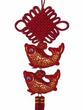 Feng Shui Chinese New Year Charm - Double Fishes with Mystic Knot