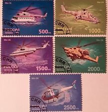 Russia 1997 MNH  Very RARE  Full set Russian Helicopters CTO  HCV !