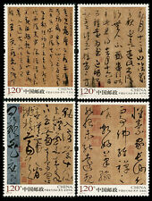 CHINA 2011-6 Ancient Chinese Calligraphy stamps
