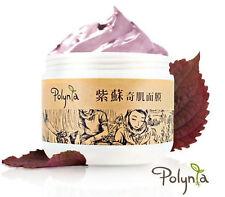 [POLYNIA] Natural Chinese Basil Repairing Facial Mask 150ml NEW
