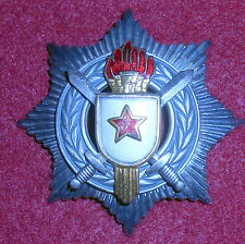 Yugoslavian/Serbian Order of Military Merit 2nd class.