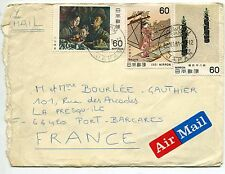 LETTRE TOKIO JAPON  / PORT BACARES FRANCE 1981   PAR AVION AIR MAIL