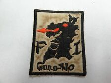 MILITARY PATCH OLD VIETNAM ERA THEATER MADE F I DRAGON GUNG HO