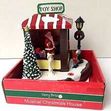 TOY SHOP Musical Christmas House By Merry Brite  ~Plays Music w/ lights- NEW