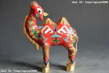 6 Chinese Royal Bronze Copper Cloisonne enamel Gild Lucky Red llama Camel Statue