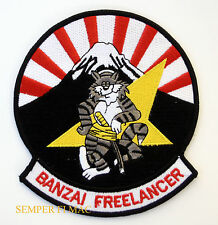 F-14 TOMCAT BANZAI VF-21 FREELANCER PATCH US NAVY VETERAN WING CAG ANYTIME BABY