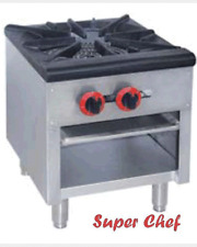 New! Stock Pot Single Burner Gas Range LP or NAT