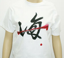 Skillfully,handwritten T-shirt with the word SEA written in Kanji 100% cotton