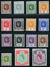 LEEWARD ISLANDS 1954 SG 126-140 SC 133-147 MINT * COMPLETE SET 15 STAMP £65/$105