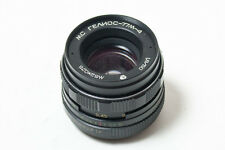 MC Helios-77M-4 1.8/50 50mm f1.8 lens. Canon, Pentax, Sony. Tested, EXCELLENT+