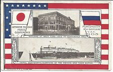 Souvenir Post Card, Japanese-Russian Peace Conference, Portsmouth NH, 1905