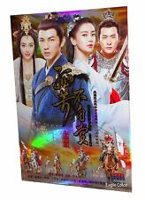 General and I (2017) Taiwanese Drama (6DVDs) High Quality - Box Set! No English!