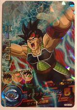 Dragon Ball Heroes GM HG6-50 SR Bardock