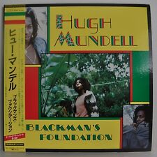 Hugh Mundell Blackman's Foundation Japan LP 1984 Canyon C25Y0074 Insert Obi