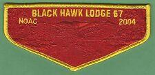 BLACK HAWK LODGE 67 NOAC 2004 RED GHOST BOY SCOUT OA FLAP PATCH S4