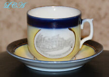 Antique PROVIDENCE RHODE ISLAND advertising TEA CUP and SAUCER The OUTLET