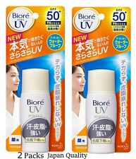 KAO BIORE 2017 New UV PERFECT FACE MILK SUNSCREEN SPF50+ PA++++ JAPAN PACKAGE