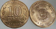 Russia 10 Rubles  2014 Commemorative Coin Town of Martial Glory - NALCHIK