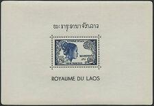 LAOS Bloc N°16** Laotienne, TB, 1951-1952 Souvenir Sheet Laotian woman MNH