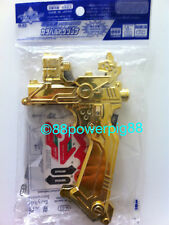 Takara Beyblade H-93 Catapult Grip Shooter (Gold Ver.) US Seller