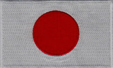 "20 Japan Flag Embroidered Patches 2.5""x1.5"""