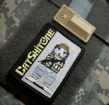 ELITE PROFESSIONALS SPECIAL WARFARE MORALE VELCRO TAB: CAT-SHIT-ONE + TX FLAG